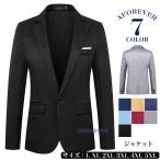 テーラードジャケット ジャケット メンズ 長袖 細身 スリム 無地 ブラック 入学式 就職 ビジネス 春服