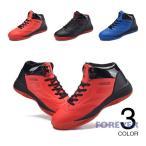 スポーツシューズ メンズ トレッキング バスケットボール バッシュ シューズ スポーツ ランニングシューズ 靴