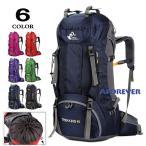 リュックサック 大容量 メンズ レディース バックパック バッグ 撥水 60L リュック 新作 登山 アウトドア 旅行 送料無料