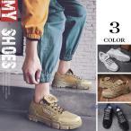 トレッキングシューズ メンズ ワークシューズ アウトドアシューズ 防滑 登山靴 厚底シューズ メンズ靴