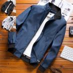 スイングトップ ジャケット メンズ ブルゾン ジャンパー シップジャケット 春服 ライトアウター カジュアル