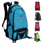 アウトドアバッグ メンズ アウトドアリュック 大容量 55L 登山用バッグ バックパック ザック バッグ 旅行 撥水 父の日 プレゼント