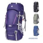 バックパック ザック バッグ メンズ 大容量 60L アウトドアバッグ 撥水 登山用バッグ アウトドアリュック 旅行