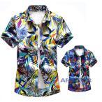 アロハシャツ 半袖 メンズ シャツ カジュアルシャツ 花柄シャツ アロハ 半袖 旅行 40代 50代 限定セール