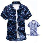 柄シャツ カジュアルシャツ メンズ 半袖 白シャツ 夏 サマー 30代 40代 トップス お兄系 ビジネス
