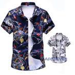 花柄シャツ メンズ カジュアルシャツ 半袖 シャツ アロハシャツ シャツ アロハ 夏物 旅行 お兄系
