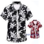 アロハシャツ カジュアルシャツ メンズ 半袖シャツ 40代 50代 シャツ 花柄シャツ アロハ 夏物 旅行