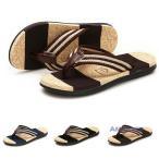 ビーチサンダル メンズ サンダル 靴 トングサンダル 涼しい靴 ビーサン スポーツサンダル アウトドア セール 送料無料