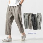 無地パンツ リネンパンツ メンズ 九分丈パンツ 麻パンツ チノパン ワイドパンツ サルエル 涼しいズボン