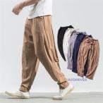 サルエルパンツ リネンパンツ メンズ ゆったり 無地パンツ チノパン 麻パンツ 綿麻 涼しいズボン 通気性