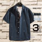 ストライプシャツ メンズ 半袖シャツ 柄シャツ カジュアルシャツ 半袖 40代 50代 ビジネス
