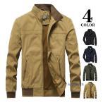 スイングトップ メンズ ジャケット 無地 ジップジャケット ブルゾン アウター 40代 50代ファッション
