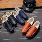 スリッポンシューズ メンズ 靴 デッキシューズ 裏起毛 保温 ローファー ビジネススニーカー 履きやすい 限定セール