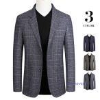テーラードジャケット メンズ ブレザー ジャケット ビジネス スーツジャケット チェック柄 通勤 結婚式