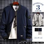 スタジャン メンズ ジャケット はおり ロゴ 薄手 ジップジャケット ナイロンジャケット アウター 春服