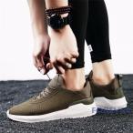 ショッピングウォーキングシューズ ウォーキングシューズ メンズ トレッキングシューズ スポーツシューズ ハイキングシューズ ランニングシューズ 靴