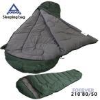 寝袋 シュラフ -10℃/キャンプ用品/マミー型/寝ぶくろ/保温/アウトドア/屋外/車中泊/緊急用/軽量/4シーズン対応/スリーピングバッグ 1.5kg