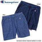 チャンピオン リバースウィーブ スウェット ショートパンツ インディゴ 即納 送料無料 Champion REVERSE WEAVE Shorts Pants