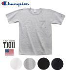 チャンピオン メイド イン USA T1011 アメリカ製 半袖 クルーネック ポケット Tシャツ 定番 送料無料 MADE IN USA Champion Crew Neck S/S Poket TShirt