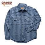 カムコ シャンブレー ワーク シャツ 長袖 ブルー ホワイトストライプ Camco L/S Chambray Work Shirts