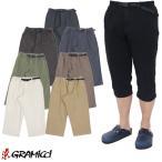 グラミチ ミドルカット パンツ日本正規品 即納 送料無料 6色展開 Gramicci MIDDLE CUT PANTS 6色展開