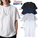 ヘインズ ビーフィーTシャツ 無地 1パックTシャツ 1枚組 (メール便送料無料) Hanes BEEFY-T 1Pac Tee