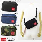 マンハッタンポーテージ Manhattan Portage ジョガーバッグ ショルダーバッグ Jogger Bag