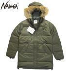 ナンガ オーロラ ハーフ コート ダウンジャケット カーキ 防水性・保温性 NANGA AURORA HALF COAT