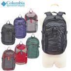コロンビア キャッスルロック 20L 即納 送料無料 リュックサック デイパック バッグ Columbia Castle Rock 20L Backpack II