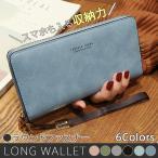 長財布 レディース 大容量 人気 ラウンドファスナー レザー 使いやすい おしゃれ ロングウォレット カード 収納 小銭入れ 多機能 大きい 財布