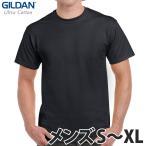 GILDAN(ギルダン):6.0オンス ウルトラコットンTシャツ/ブラック/メンズS〜XL【ファッション 無地 Tシャツ】