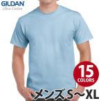 GILDAN(ギルダン):6.0オンス ウルトラコットンTシャツ/メンズS〜XL【ファッション 無地 Tシャツ】