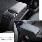 アームレスト アームスター2 携帯ポケット付 VW フォルクスワーゲン POLO ポロ AW トレンドライン '18〜 - ブラック/ブラック V01013