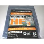 DOMINATOR/HF3/20g/Booster日本専用WAX