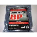 DOMINATOR/BP/200g/Booster日本専用WAX