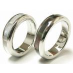 ペアリング 刻印無料 結婚指輪 ペア 安い リング ステンレス 指輪 シェル ブラック メンズ レディース 名入れ サージカルステンレス 金属アレルギー対応 人気