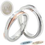 ペアリング 刻印無料 ステンレス メッセージ リング 結婚指輪 ペア 安い リング ブラック ピンク ローズゴールド サージカルステンレス アレルギー対応 人気