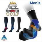 送料無料 ファイテン 足王 ソッキング  ゴルフ ロング メンズ 25〜27cm ゴルフ用 靴下 ソックス