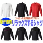 ファイテンRAKUシャツSPORTS (吸汗速乾) 長袖Tシャツ/ファイテン全商品当店クーポン利用できません/秋冬
