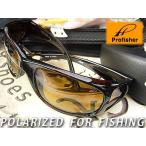 4面偏光レンズ/超高級ブランドDNAメーカー製 偏光サングラス/ゴルフ・釣り・スポーツ/UVカット/ライトカラー 偏光レンズ