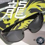 1万5,984円→3,980円75%OFF/AGAIN 和柄 偏光サングラス/サングラス メンズ UV 100% カット