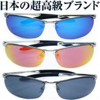 1万6,280円→69%OFF 送料無料 偏光サングラス 釣りAGAIN/サングラス メンズ UV 100% カット