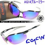 AGAINアゲイン/偏光サングラス/釣り ゴルフetcスポーツ・アウトドア用/ UV カット サングラス 高品質偏光レンズは眼に安全