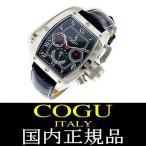 COGU ITALY コグ イタリー 腕時計 国内正規品 サン&ムーン 機械式腕時計 自動巻き
