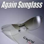 8/19日までイタリーデザインAGAINサングラス/サングラス メンズ UV カット/他の108円以下1点限りのセール商品と同時購入できません/