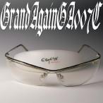 テレビ番組で眼に良いと言われているクリアレンズ イタリーデザイン AGAIN サングラス メンズ UV カット
