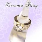シルバー925(Silver925)&ジルコニア(人工ダイヤモンド)リング♪♪♪