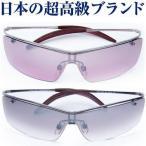 イタリー デザインAGAINサングラス/ライトカラー日本の超有名ブランド正規品GA042