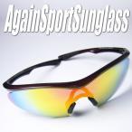 AGAINスポーツサングラス正規品/アゲインサングラス/ゴルフ ジョギング 野球に
