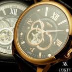 =OXXIV=オクシブ テンプスケルトン 腕時計 限定プレミアムモデル 生産中止 もうどこにも売っていません